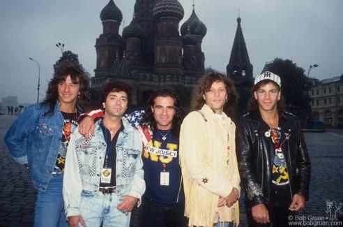 Bon Jovi, Moscow - 1989