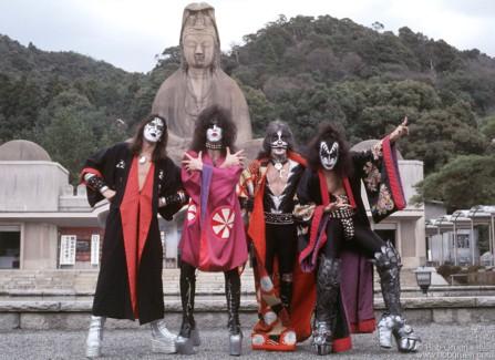 Kiss, Kyoto - 1977