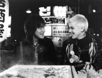 Yutaka Tadokoro and Carrie Hamilton, Tokyo - 1987