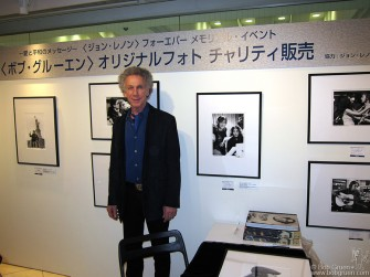 Isetan department store had an exhibition of my photos as a tribute to John Lennon.