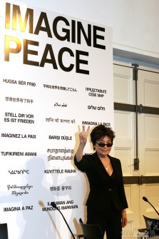 At the press conference Yoko Ono said she was making the Peace Tower in Iceland because the energy of the earth flows from north to south, and so the wish for peace will flow around the world.