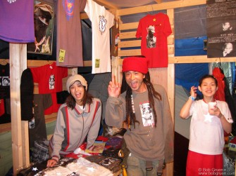 July 25 - In the Field of Heaven, Masaya and his friends sell politically inspired T-shirts and many interesting things.