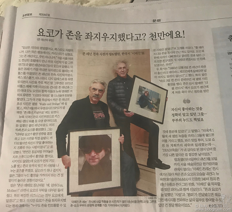 Dec 6 – Seoul – Allan Tannenbaum and me in an article about the opening of the John Lennon exhibit at Hangaram Art Museum.